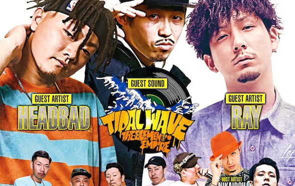 2019.11.23(SAT) JUICY HYPE vol.93