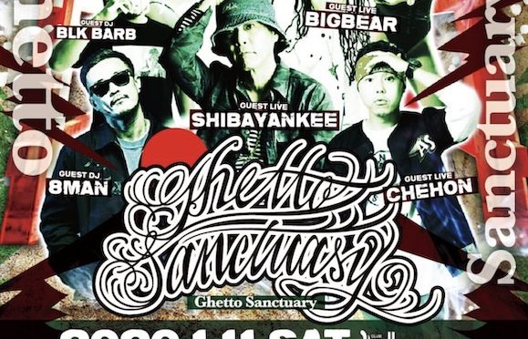 2020.01.11(SAT) GHETTO SANCTUARY vol.6